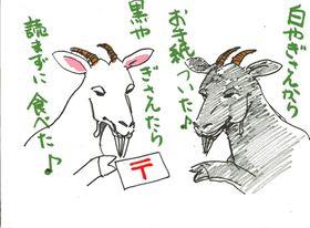 http://sweetpea.synapse-blog.jp/tubakiyashiki/images/2007/11/01/1101.jpg